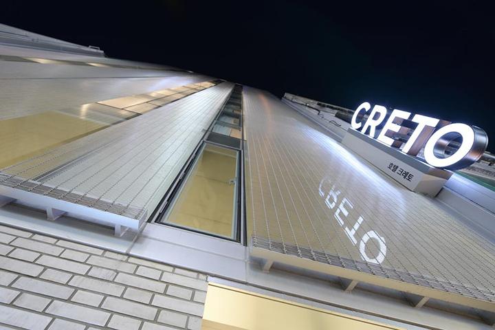 Creto Hotel Myeongdong(明洞克萊托酒店)
