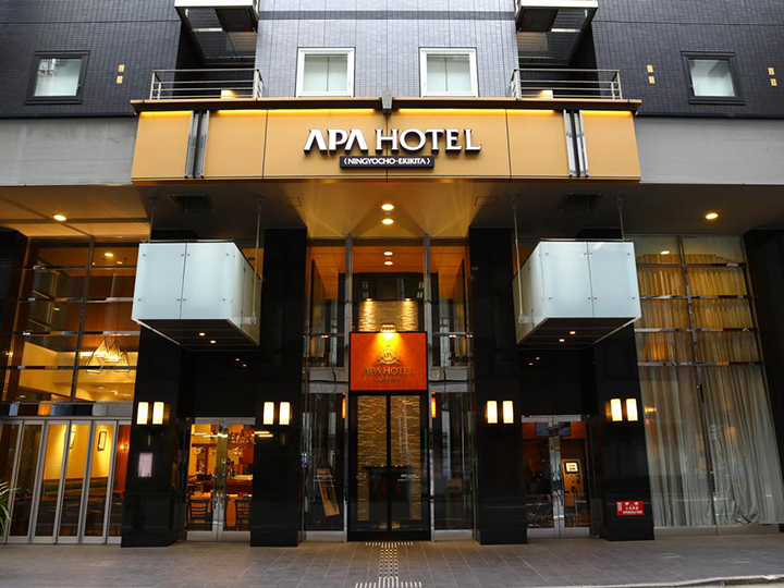 APA Hotel Ningyocho-eki Kita(人形町站北APA酒店)