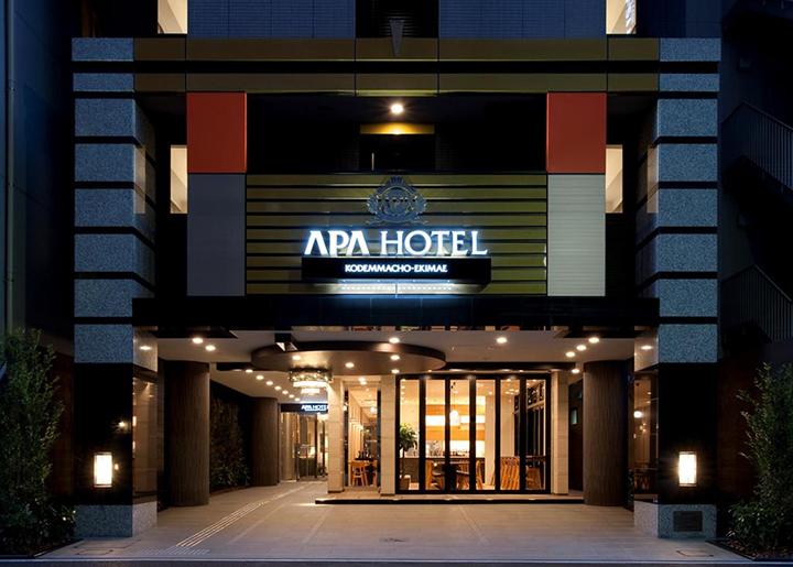 APA Hotel Kodemmacho-ekimae(小傳馬町站APA酒店)
