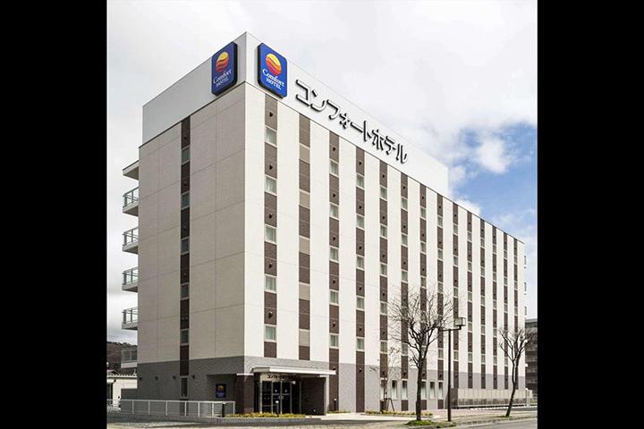 Comfort Hotel Kitakami(北上康福特因酒店)