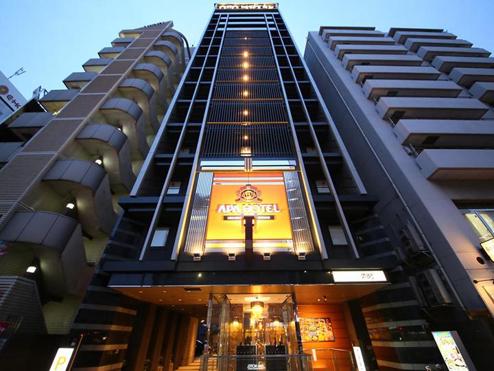 APA Hotel Higashi-Shinjuku-Ekimae(東新宿站前APA酒店)