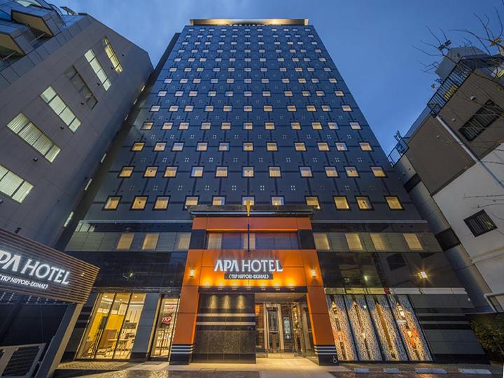 APA Hotel TKP Nippori Ekimae(TKP日暮里站前APA酒店)