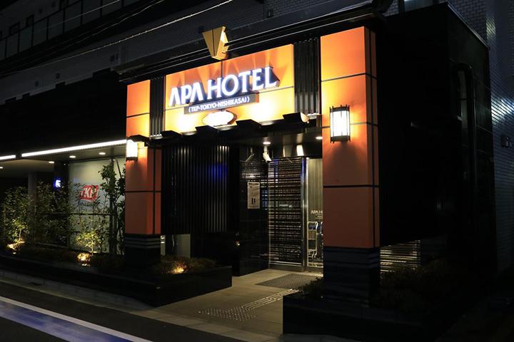 APA Hotel TKP Tokyo Nishi-Kasai(TKP東京西葛西APA酒店)