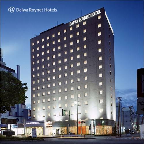 Daiwa Roynet Hotel Akita(大和魯內秋田酒店)