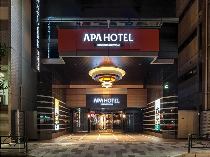 APA Hotel Shinjuku Gyoemmae(新宿御苑前APA酒店)