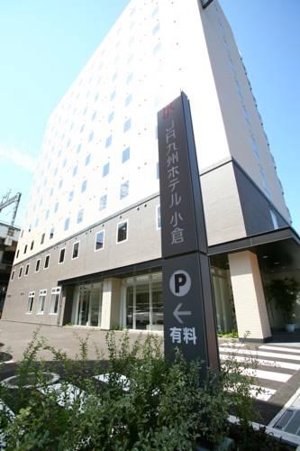 JR Kyushu Hotel Kokura(九州小倉JR酒店)