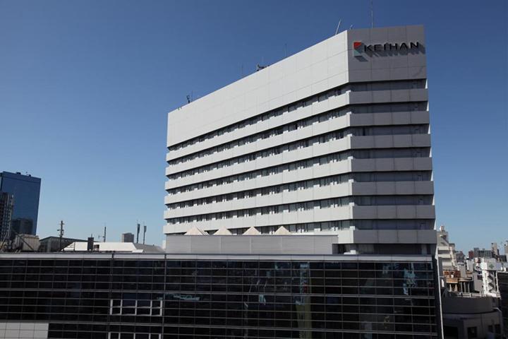 Hotel Keihan Kyobashi Grande(京阪奇爾納什大酒店)