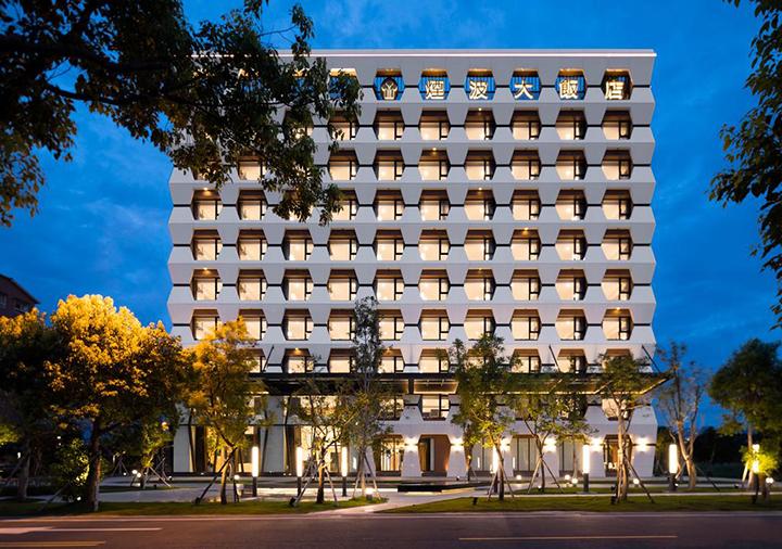 煙波大飯店宜蘭館