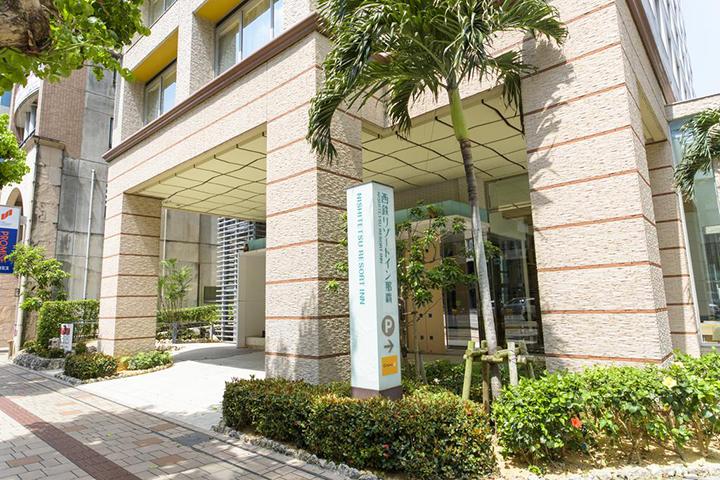 Nishitetsu Resort Inn Naha(那霸西铁度假酒店)