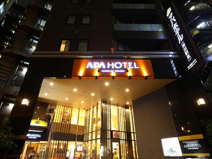 APA Hotel Kanda-Eki Higashi(神田站東APA酒店)
