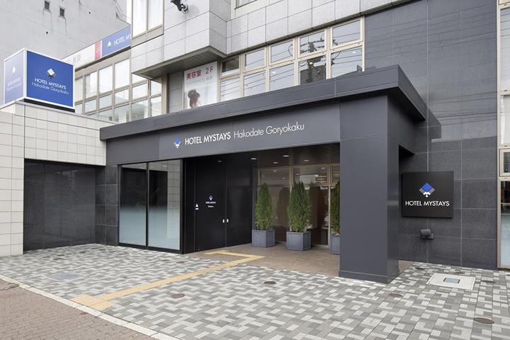 HOTEL MYSTAYS Hakodate Goryokaku(MYSTAYS 函館五稜郭酒店)
