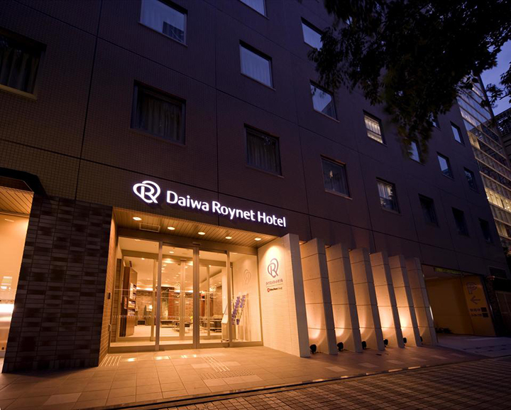 Daiwa Roynet Hotel Shin-Yokohama(新橫濱大和魯內酒店)