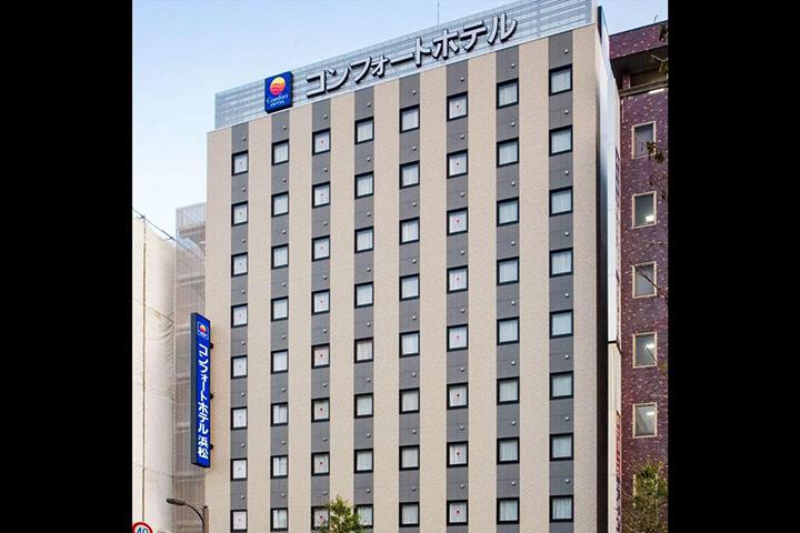 Comfort Hotel Hamamatsu(濱松舒適酒店)