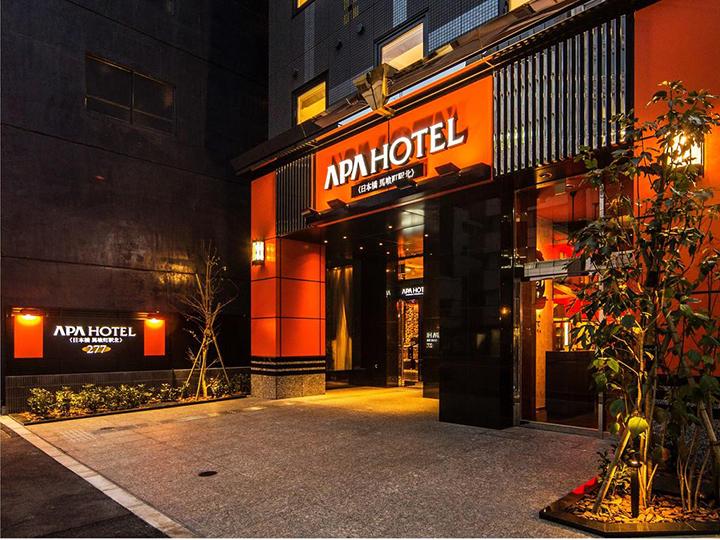 APA Hotel Nihombashi Bakurocho Eki-Kita(APA 日本橋酒店)