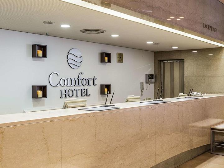 Comfort Hotel Hakata(博多舒適酒店)