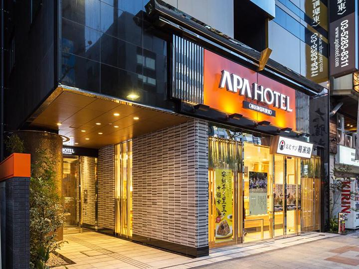 APA Hotel Kanda Jimbocho Ekihigashi(神田神保町東站APA酒店)