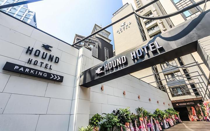 Hound Hotel Seomyeon-Beomcheon(西面區獵犬飯店-凡川店)