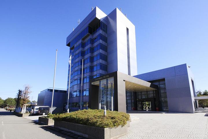 Centurion Hotel Resort & Spa Technoport Fukui(技術港福井百夫長溫泉度假酒店)