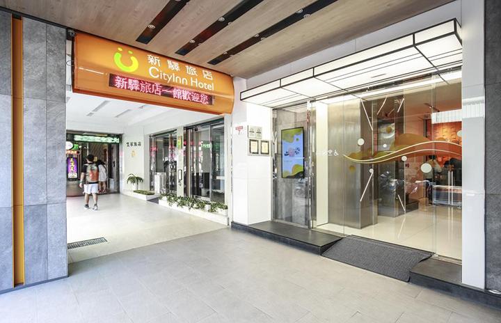 新驛旅店台北車站一館