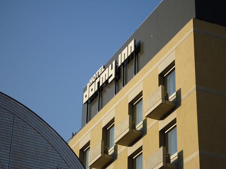 Dormy Inn Premium Shibuya-jingumae(多美迎 PREMIUM 澀谷神宮前飯店)