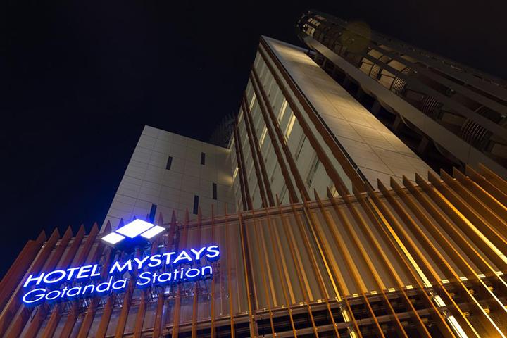 Hotel Mystays Gotanda Station(MYSTAYS 五反田站前酒店)