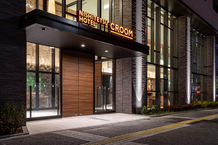 nishitetsu-hotel Croom Nagoya