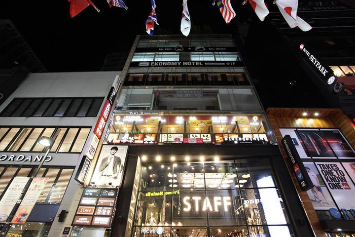 Ekonomy Hotel Myeongdong Premier(明洞尊貴經濟酒店)