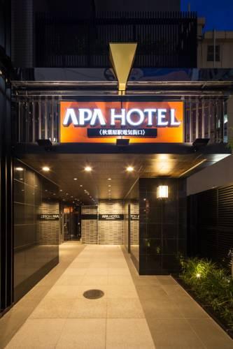 APA Hotel Akihabaraeki-Denkigaiguchi(APA秋葉原站電氣街酒店)