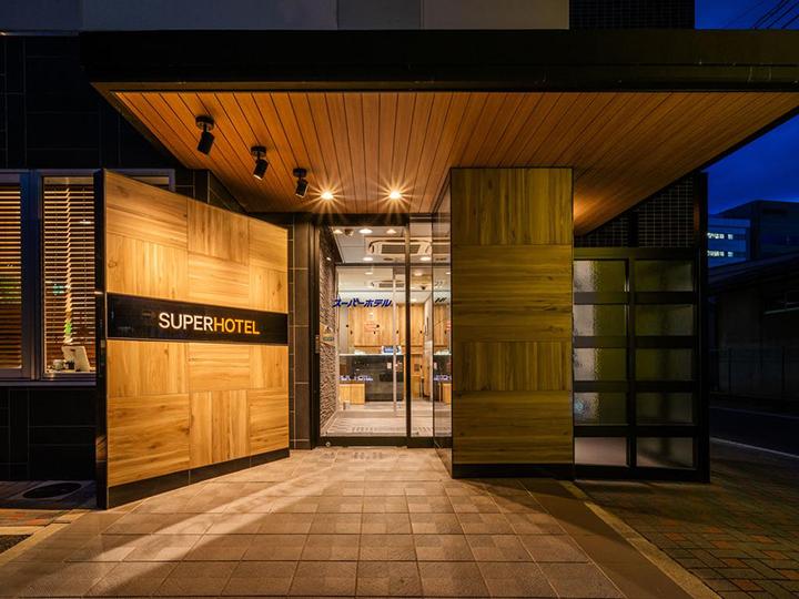Super Hotel Matsumoto Tennenonsen(松本天然溫泉超級酒店)