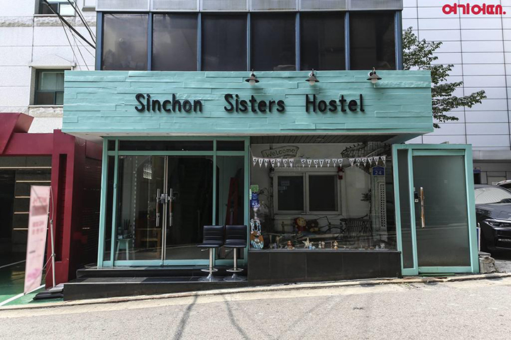 Sinchon Sisters Hostel(新村姐妹旅舍)