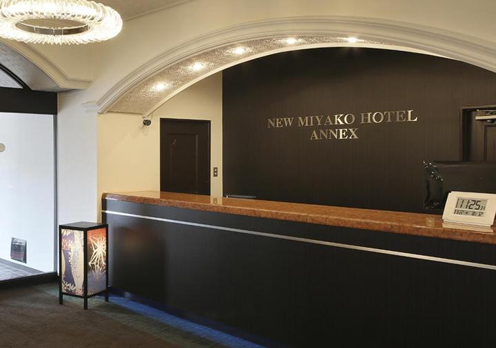 New Miyako Hotel Ashikaga Annex(新宮古酒店足利別館)