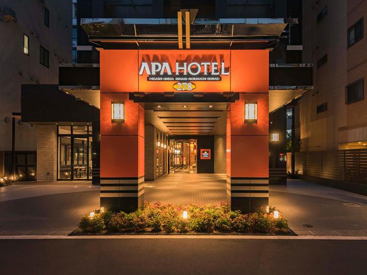 APA Hotel Higashi-Umeda Minami-morimachi-Ekimae(東梅田南森町站前 APA 飯店)