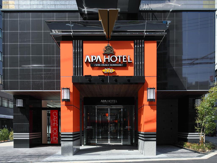 APA Hotel Shin-Osaka-Ekiminami(APA大阪駅南酒店)