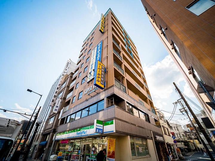 Super Hotel Kobe(神戶超級酒店)