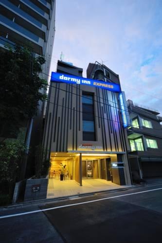 Dormy Inn Express Meguro Aobadai Hot Spring(多美迎 EXPRESS 目黒青葉台飯店)