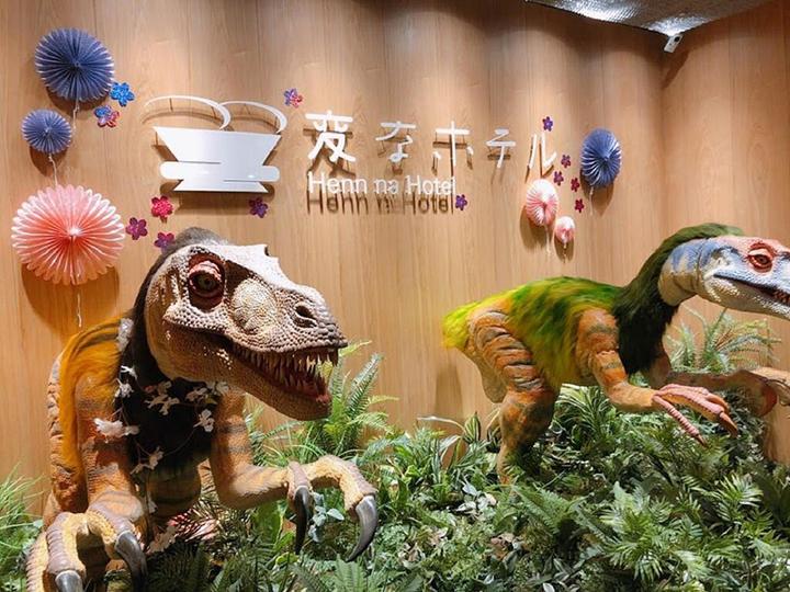 Henn na Hotel Osaka Namba