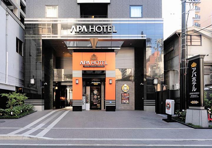 APA Hotel Midosujihonmachieki Higashi(禦堂筋本東站APA酒店)