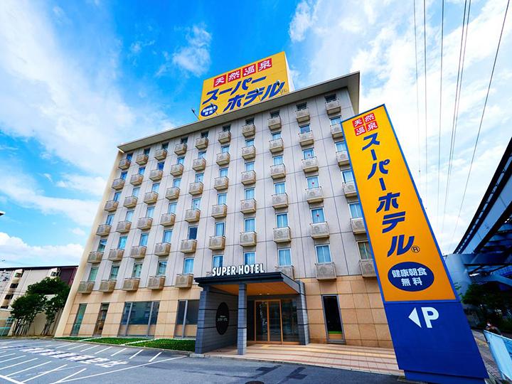 Super Hotel Kadoma(卡德瑪高級酒店)