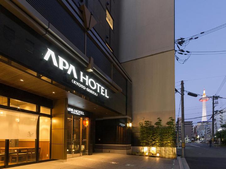 APA Hotel Kyoto Ekikita(京都站北APA酒店)