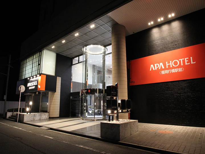 APA Hotel Fukuoka Yukuhashi Ekimae(福岡行橋站前APA酒店)