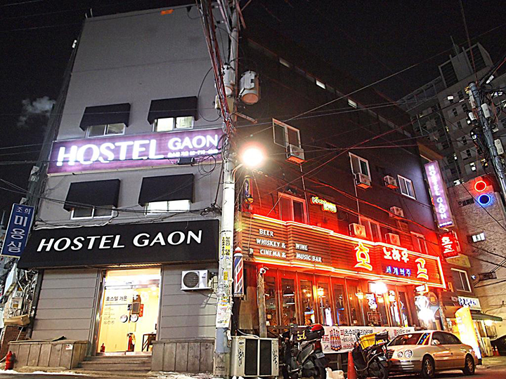 Hostel Gaon Sinchon(新村中心青年旅館)