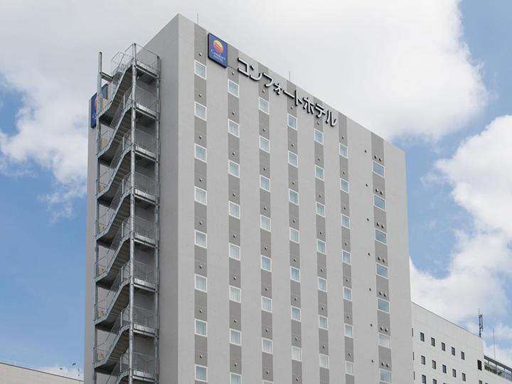 Comfort Hotel Wakayama(和歌山康福特茵酒店)