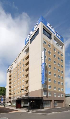 Dormy Inn Wakkanai(多美迎稚內飯店)