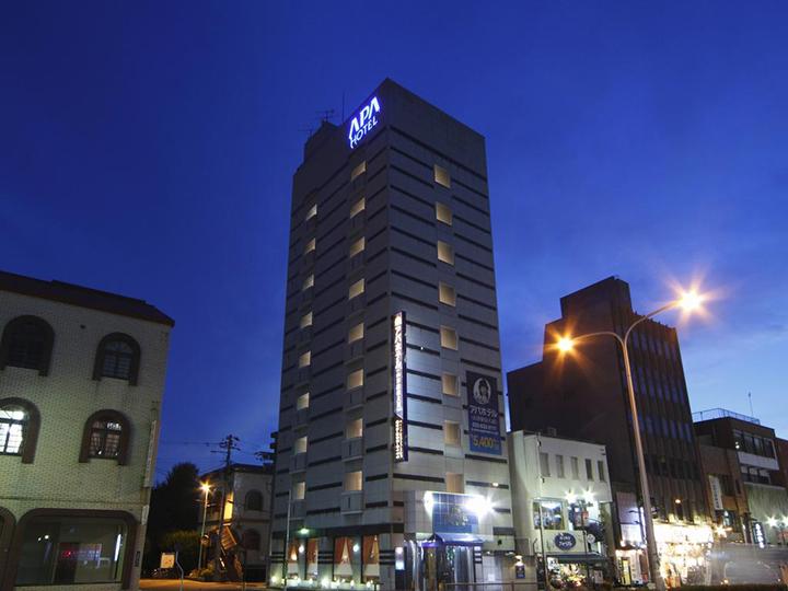 APA Hotel Yamagata Ekimae Odori(山形站前奧瑞APA酒店)