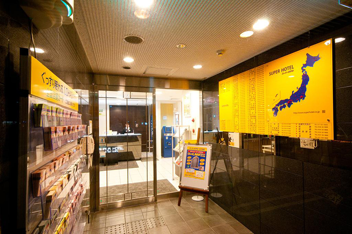 Super Hotel Hofu Ekimae(防府站前超級飯店)