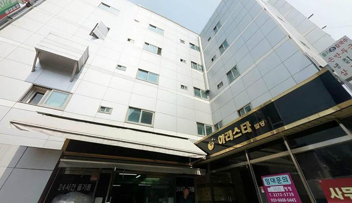 Tripstay Myeongdong(明洞之旅旅館)