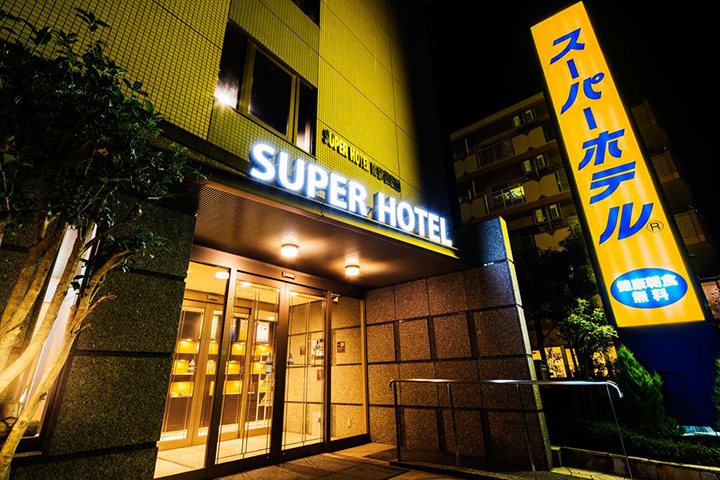 Super Hotel Minami Hikone Ekimae(南彥根站前超級酒店)
