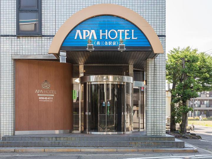 APA Hotel Tsubame-Sanjo Ekimae(燕三條站前阿帕酒店)