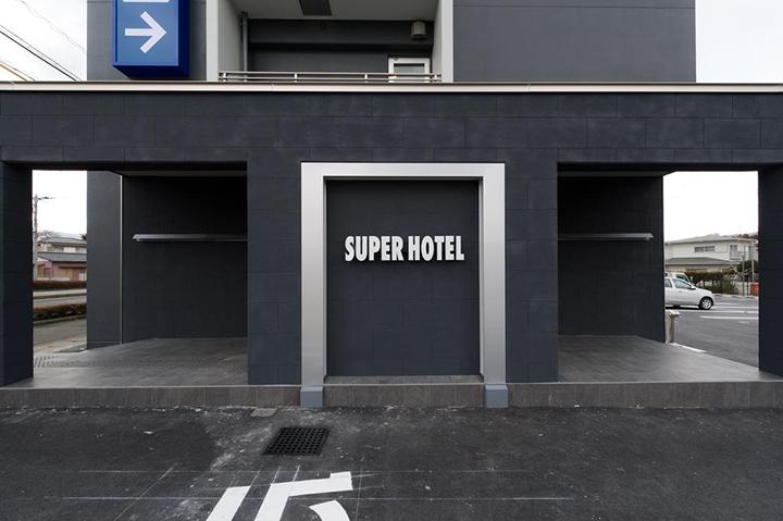Super Hotel Gotemba Nigo-Kan(超級酒店御殿場II號館)