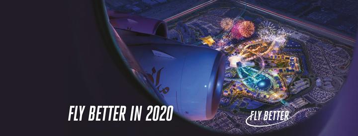 ek-2020